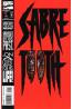 Sabretooth: Death Hunt #1