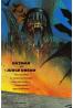 Batman / Judge Dredd: Judgment on Gotham